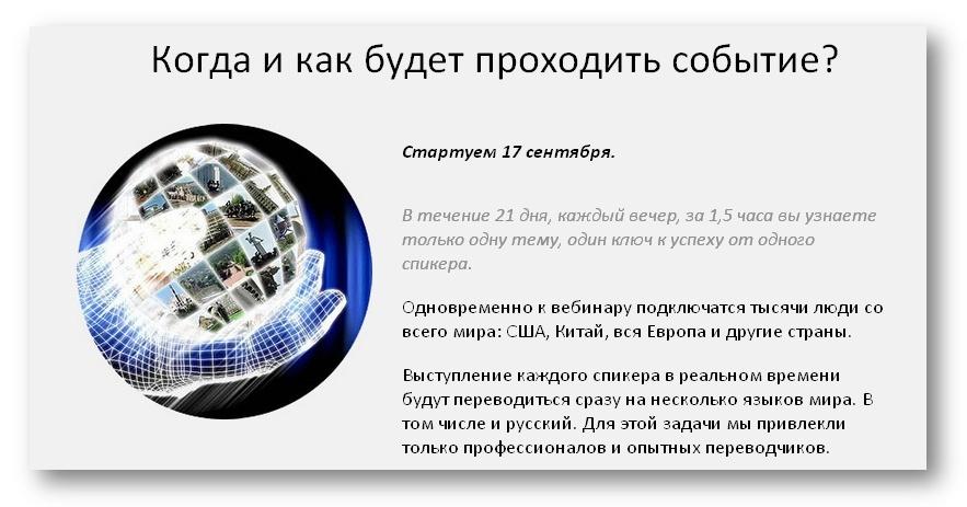 keynote2012