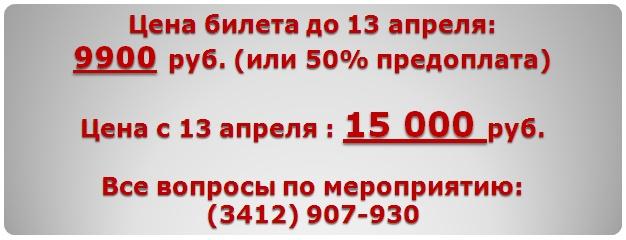 Алексей Верютин/Цена